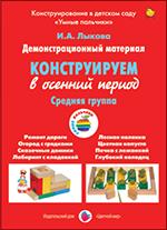 картинки валенок для детей
