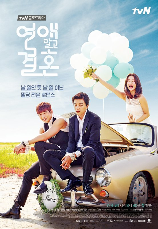 Marriage not dating 10 vostfr ddl