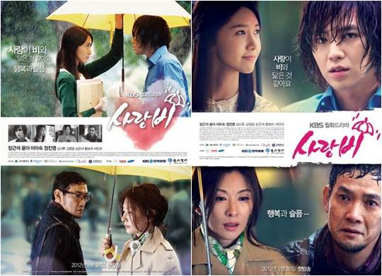 List Of Korean Serials With English Subtitles