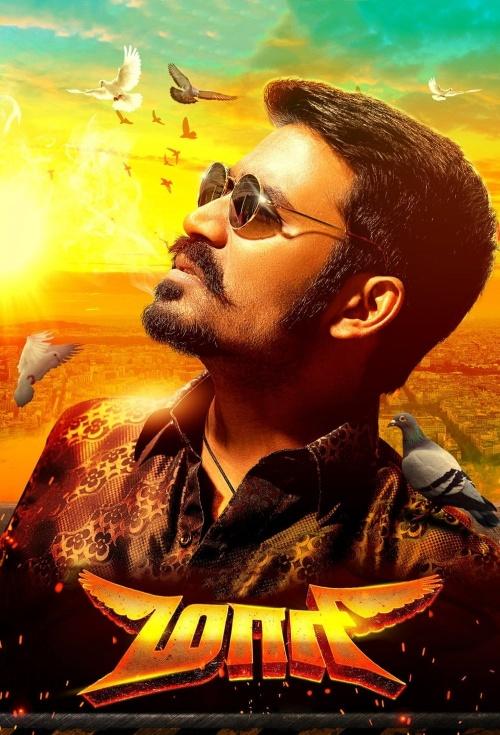 Best Tamil Movies With Subtitles - Screen Junkies