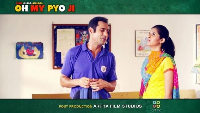 Control Bhaji Control - Best Full Punjabi Movie- YouTube