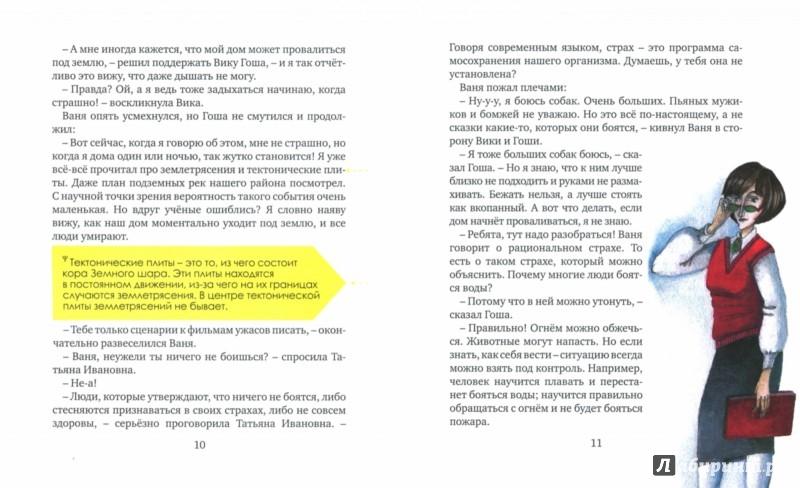 Книга: - Катерина Гордеева Купить
