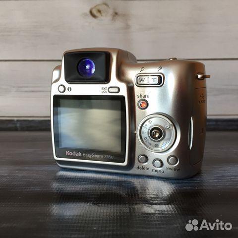 Kodak easyshare z650 manuel utilisation