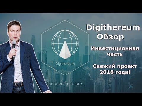 Хайп проекты 2018 армения