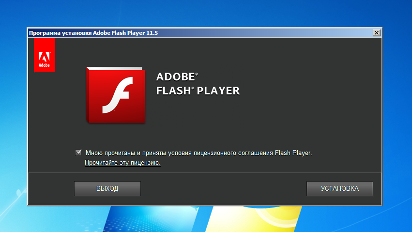How to Download Install Adobe Flash Player - YouTube