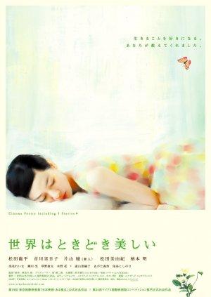 Wonderful Life - Episode 12 English Subtitles - Fast Drama