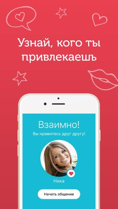 Лучшие приложения сайтов знакомств