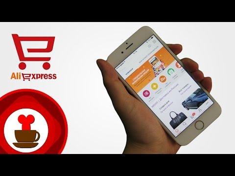 Как получить смартфон бесплатно на алиэкспресс