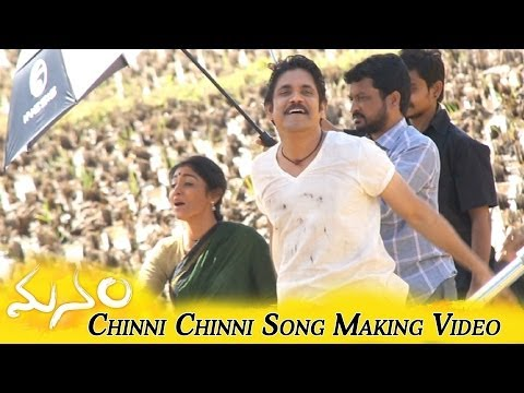 Manam Telugu Movie – English Subtitles