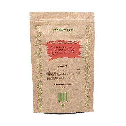 Пурпурный чай чанг шу цена в аптеке в ростове йошкар
