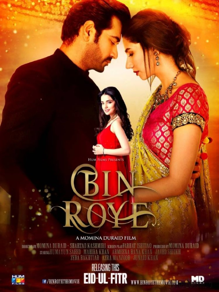 Bin Roye - Watch HD Episodes Pakistani Dramas Online