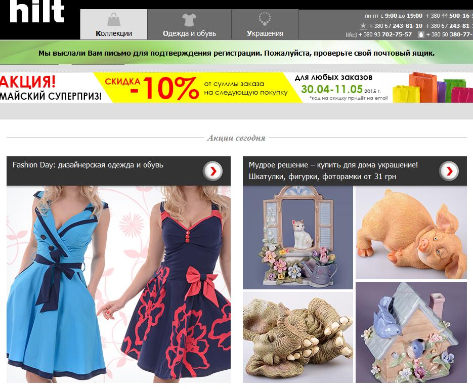 Официальный сайт магазина алиэкспресс одежды