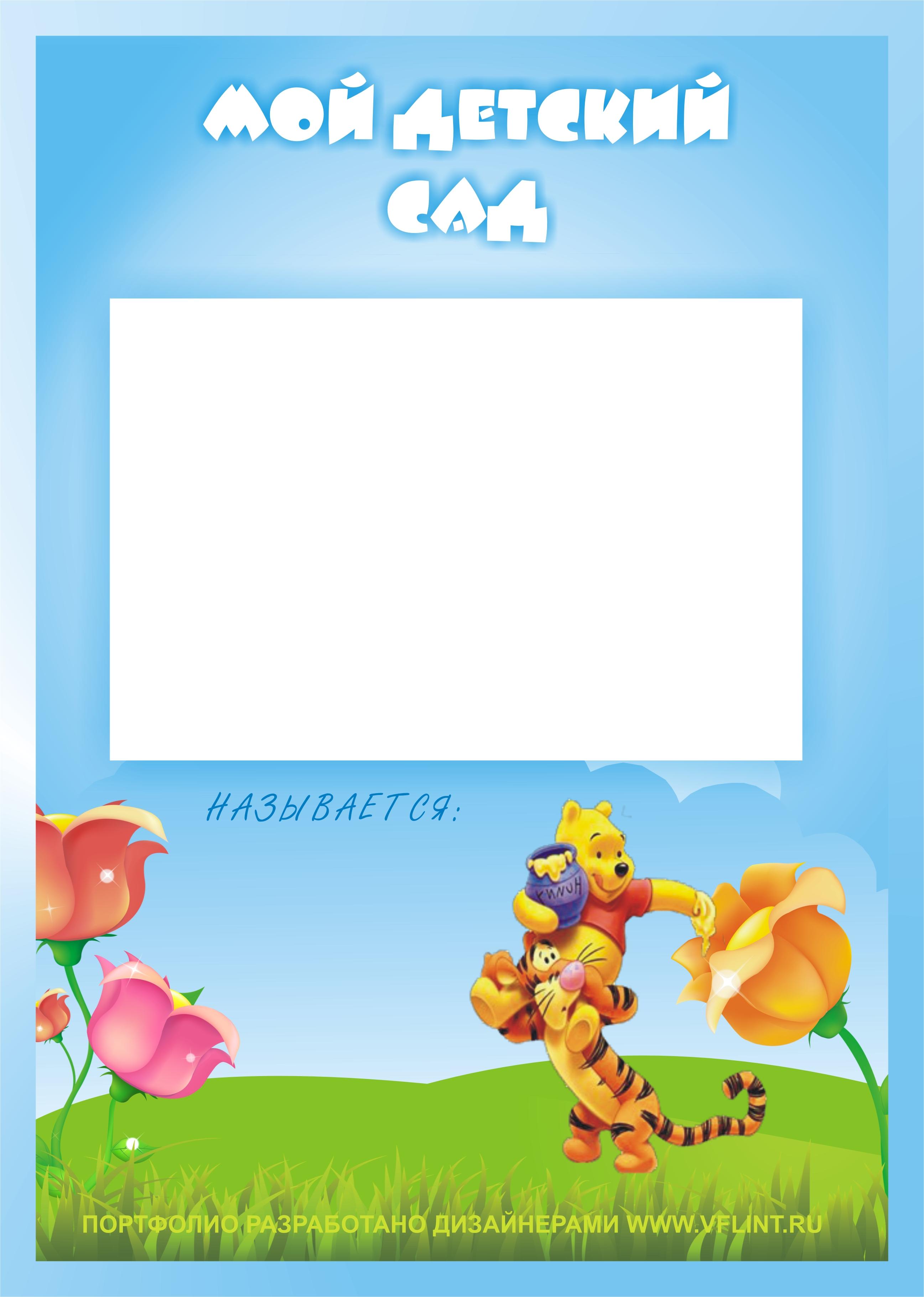 календарь природы в картинках для детского сада москва