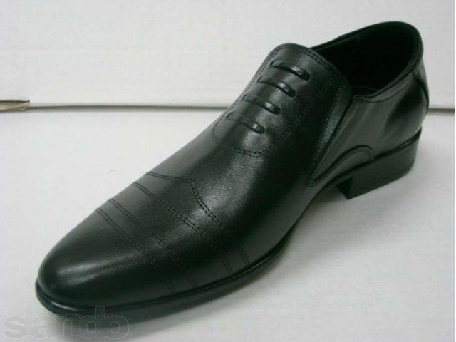 Оптом кожаную мужскую обувь