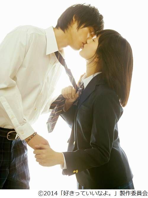 Download Say I Love You Mini MKV - Mini Drama