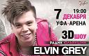Elvin Grey