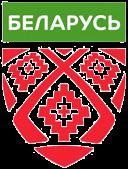 Сборная Беларуси по хоккею — Сборная Норвегии по хоккею