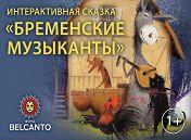 Светлана Нор (скрипка), Елена Скворцова (виолончель), Дарья Дорожкина (фортепиано)