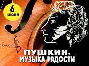 Симфонический оркестр. Классика