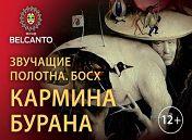 Центральный военный оркестр Минобороны РФ. Дирижер Сергей Дурыгин