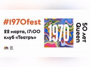 «#1970fest»