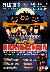 «Halloween Rammstein Party»: Dark Secret Love