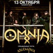 Omnia, Argemonia