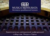 Ensemble Labyrinthus (Россия-Швейцария)