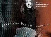Йозеф ван Виссем