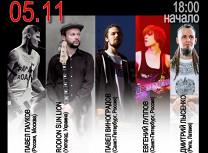 «Bass Day»: Дмитрий Лысенко (Латвия), Rodion Sun Lion (Украина), Павел Виноградов, Евгений Луппов, Павел Пауков