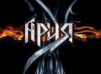 «Ария»
