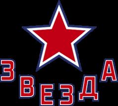 ХК Звезда — ХК Ермак