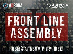 [концерт отменен] Front Line Assembly