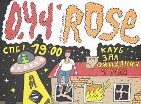 044 Rose