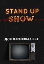 «Stand Up Show для взрослых 30+»