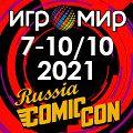 ИгроМир / Comic Con Russia 2021