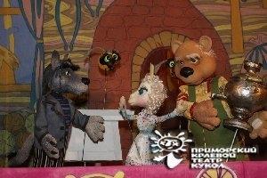 Козлята и Серый Волк