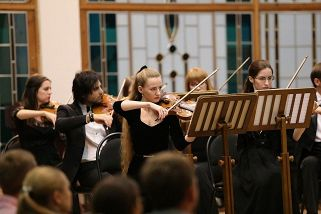 «В компании с оркестром»: «Премьер-оркестр»