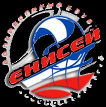 ВК Енисей — ВК Белогорье