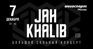 Jah Khalib