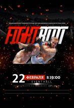 Fight Riot: Бои без правил