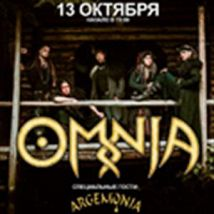 [концерт отменен] Omnia, Argemonia