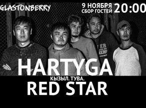 Hartyga