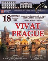 Vivat Prague