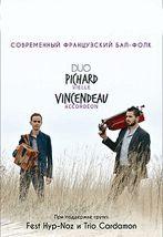 Willy Pichard & Stevan Vincendeau