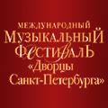 """""""Музыка любви"""""""