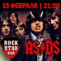 «AC/DC Tribute Show»: AS/DS