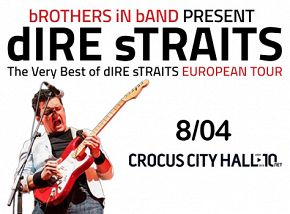 The Dire Straits