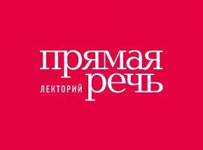 Дмитрий Быков. Сказочный вечер под елкой 18+