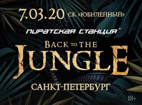 «Пиратская станция»: «Back to the Jungle»